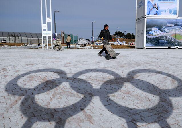 Olympijský park v Pchjongčchangu