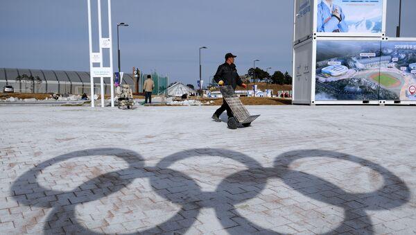 Olympijský park v Pchjongčchangu - Sputnik Česká republika
