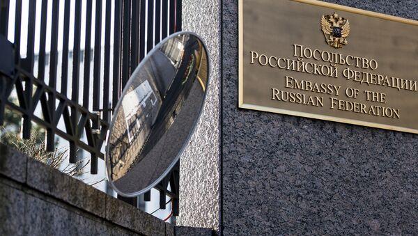 Budova velvyslanectví RF ve Washingtonu - Sputnik Česká republika