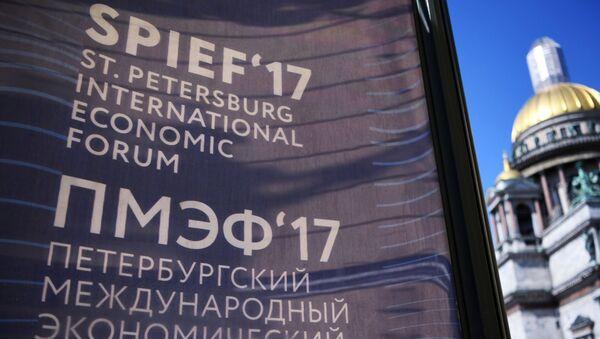 Logo Petrohradského mezinárodního ekonomického fóra - Sputnik Česká republika