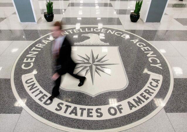 CIA. Ilustrační foto