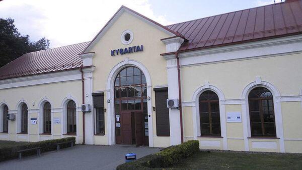 Stanice Kybartai v Litvě - Sputnik Česká republika