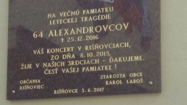 Odhalení pamětní desky Alexandrovcům - Sputnik Česká republika