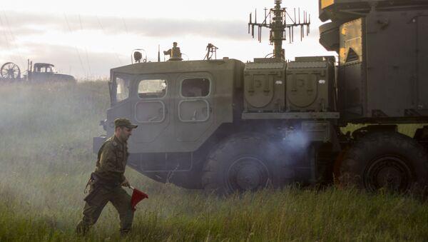 Radar. Ilustrační foto - Sputnik Česká republika