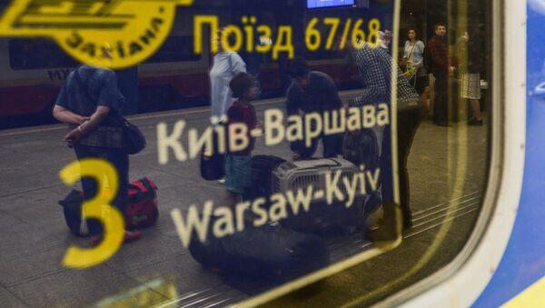 Vlak - Sputnik Česká republika