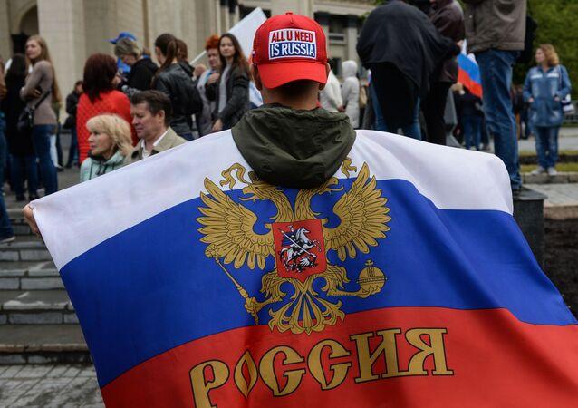 Oslavy v centru Moskvy