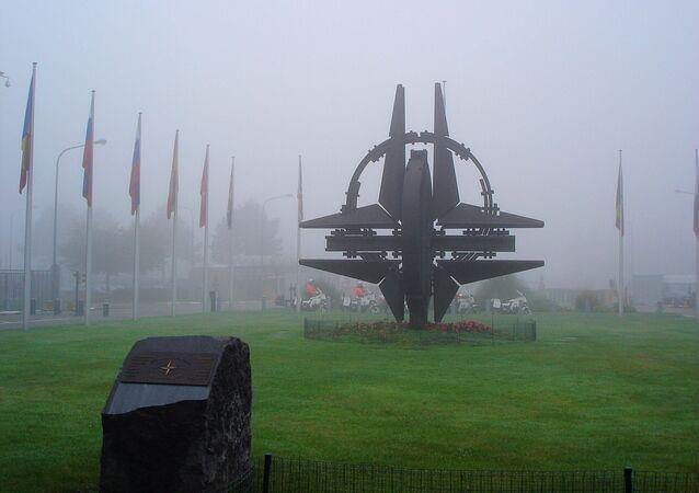 Kancelář NATO