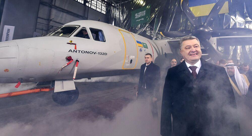 An-132 společnosti Antonov