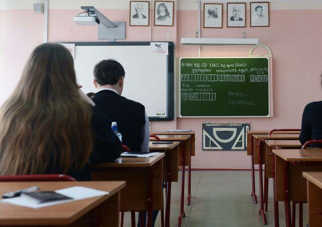 Školáci skládají zkoušku