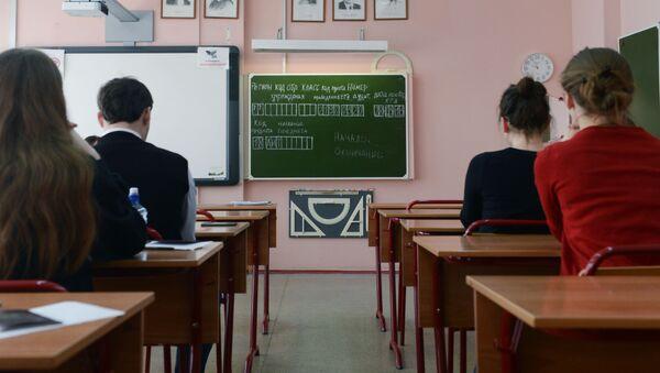 Školáci skládají zkoušku - Sputnik Česká republika