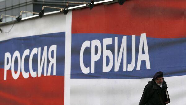 Srbsko - Sputnik Česká republika