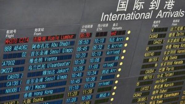 Letiště v Pekingu - Sputnik Česká republika