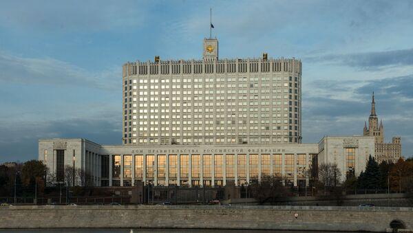 Bílý dům v Moskvě - Sputnik Česká republika