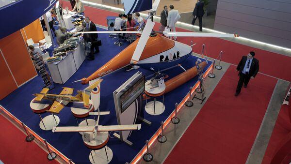 Víceúčelový bezpilotní vrtulník BPV-500 - Sputnik Česká republika