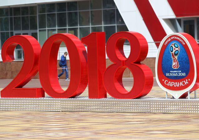 Logo Mistrovství světa 2018