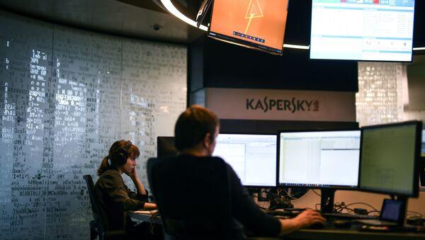 Laboratoř Kasperského - Sputnik Česká republika