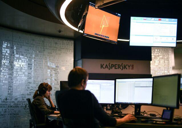 Laboratoř Kasperského