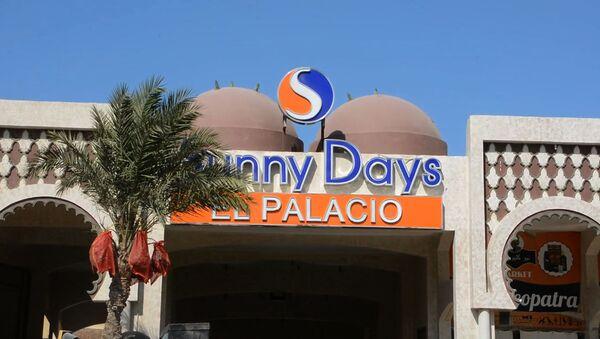 Hotel v Hurghadě, kde zaútočili na turisty - Sputnik Česká republika