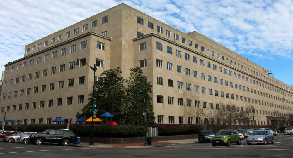 Americký auditorský úřad GAO