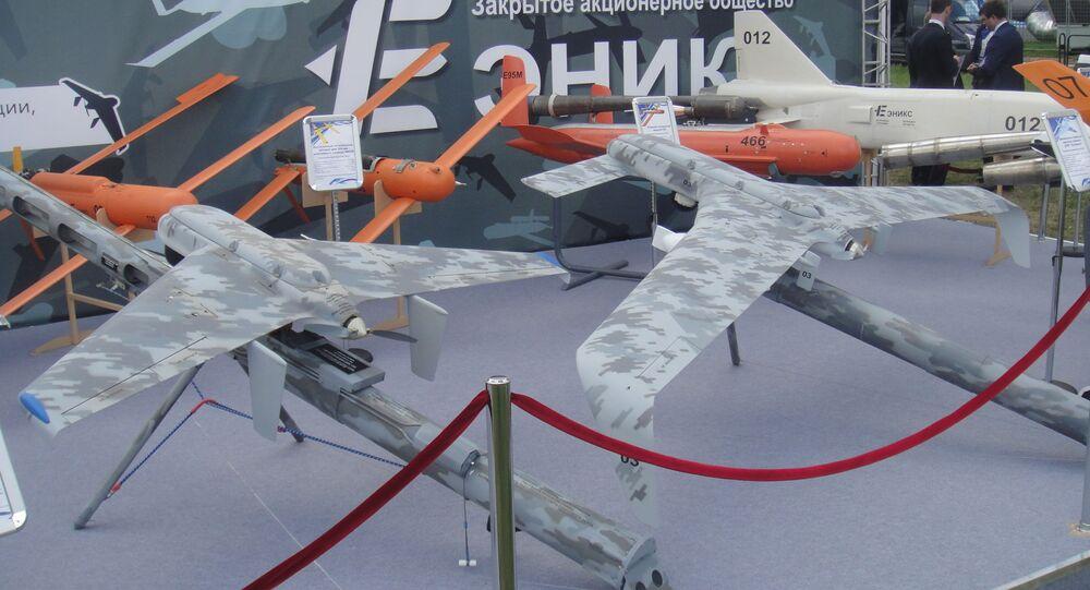 Slavnostní zahájení mezinárodního letecko-kosmického salonu MAKS