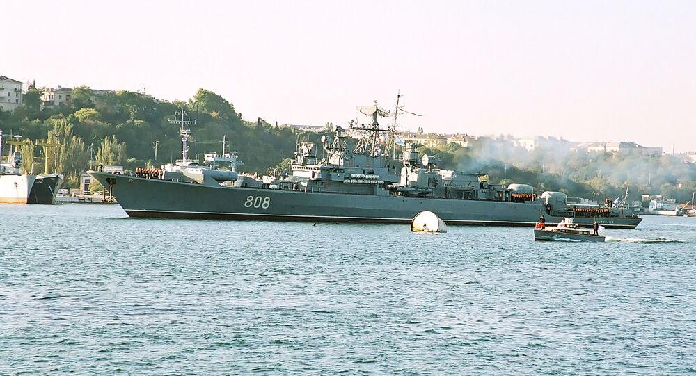 Strážní loď Černomořské flotily Pytlivyj