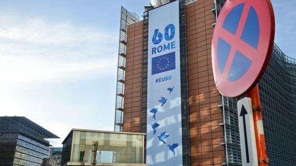Budova Evropské komise v Bruselu - Sputnik Česká republika