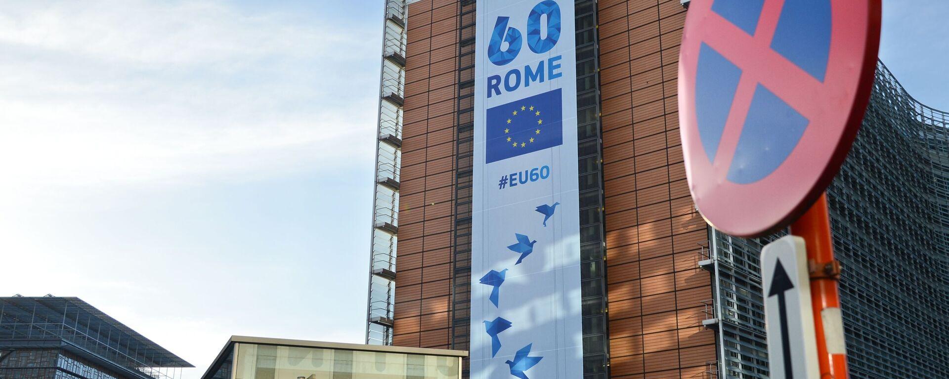 Budova Evropské komise v Bruselu - Sputnik Česká republika, 1920, 17.03.2021