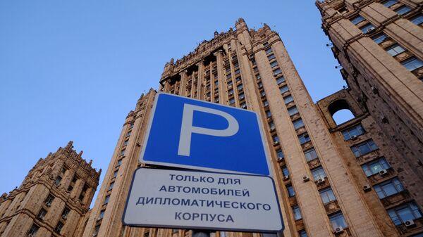 Ministerstvo zahraničí RF - Sputnik Česká republika