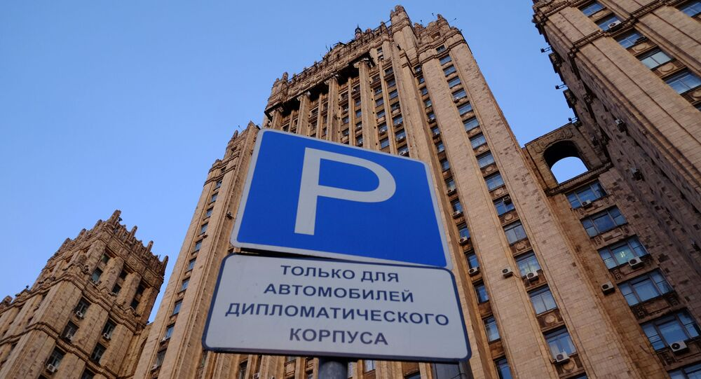 Ministerstvo zahraničí RF