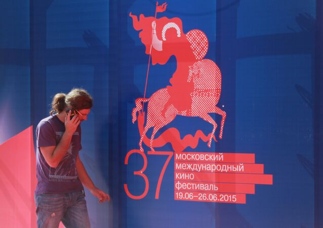 Moskevský filmový festival