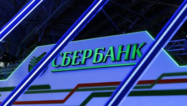Emblém Sberbanku - Sputnik Česká republika