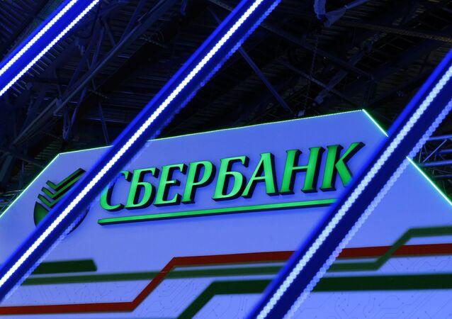 Emblém Sberbanku