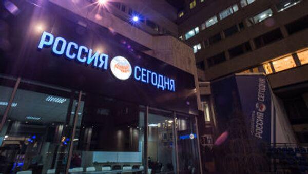 MIA Rossia Segodnia - Sputnik Česká republika