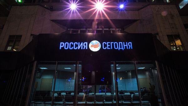 Rossija Segodnja - Sputnik Česká republika