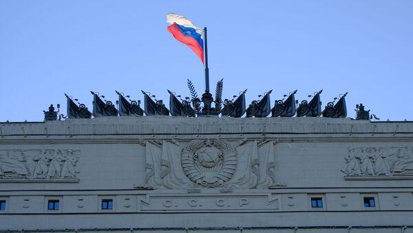 Ministerstvo obrany RF - Sputnik Česká republika