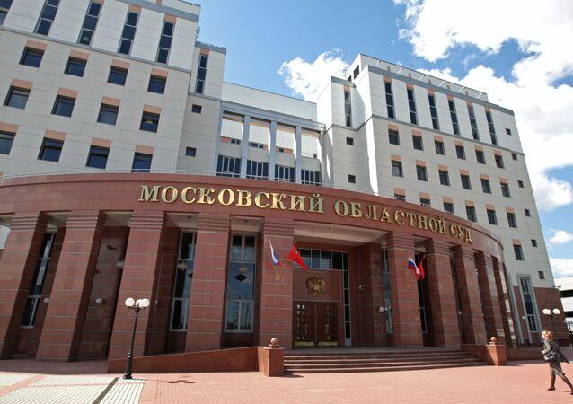 Moskevský oblastní soud