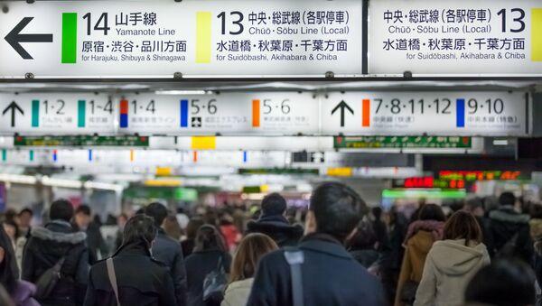 Tokijské metro. Archivní foto - Sputnik Česká republika