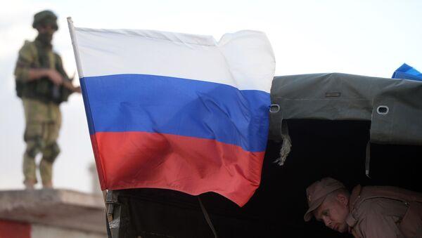 Ruská vlajka v Sýrii - Sputnik Česká republika