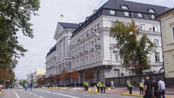 Služba bezpečnosti Ukrajiny - Sputnik Česká republika