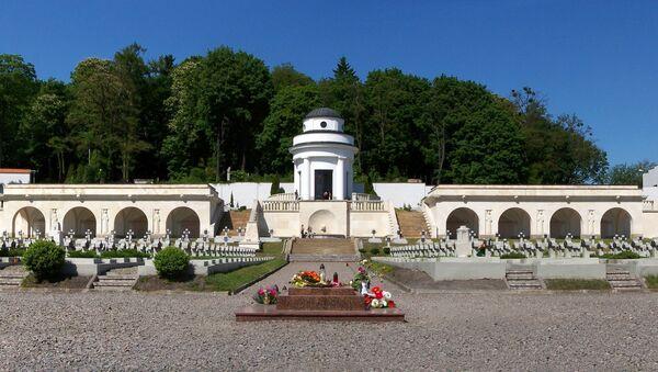Rotunda, která je součástí Memoriálu orlat - Sputnik Česká republika
