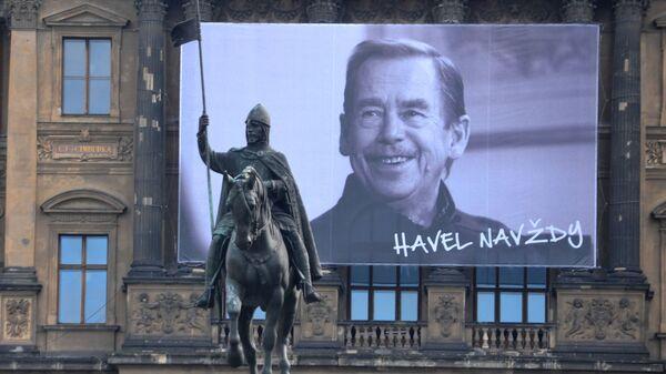 Portrét Václava Havla na Václavském náměstí - Sputnik Česká republika