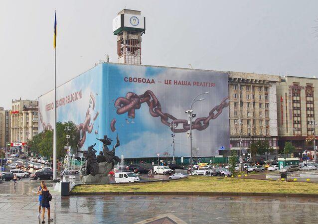 Pohled na Kyjev