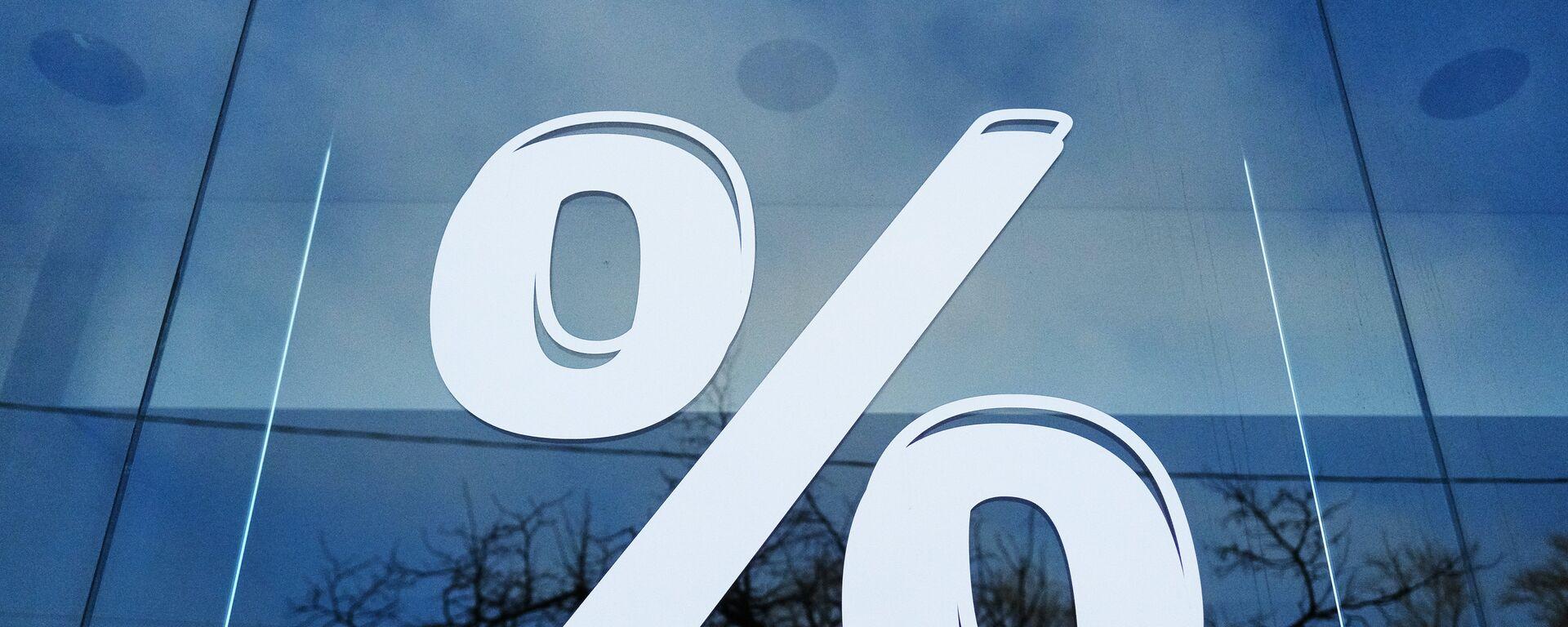 Znak pro procento ve výloze - Sputnik Česká republika, 1920, 05.06.2021