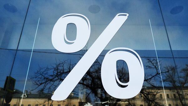 Znak pro procento ve výloze - Sputnik Česká republika