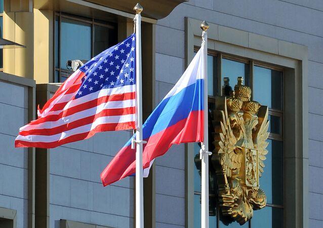 Vlajky RF a USA