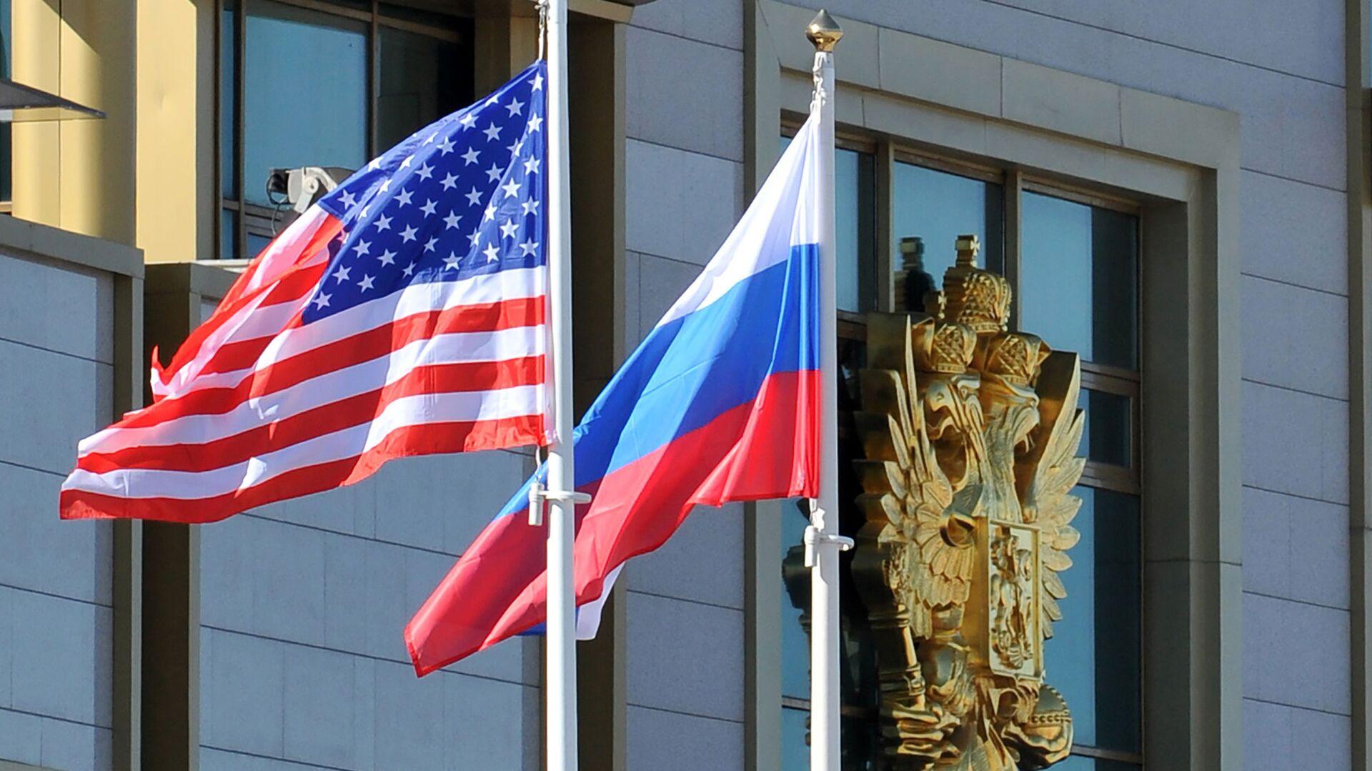 Ruská a americká vlajky - Sputnik Česká republika, 1920, 26.04.2021