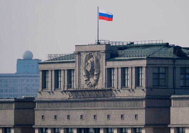 Budova Státní dumy Ruska