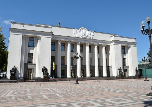 Budova Nejvyšší Rady v Kyjevě