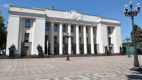 Budova Nejvyšší Rady v Kyjevě - Sputnik Česká republika