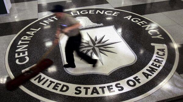 Emblém CIA - Sputnik Česká republika